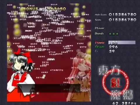 My First Touhou Embodiment of Scarlet Devil... I Mean Its Fun...