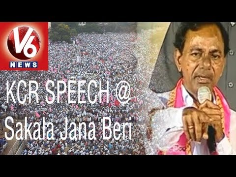 KCR speech at Sakala Jana Beri Sabha - V6 News