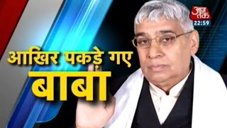 Vardaat: High-voltage drama comes to end with Sant Rampal's arrest (PT-1)