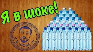 Я в шоке !!! 5 идей из пластиковых бутылок / I'm shocked! 5 ideas with plastic bottles