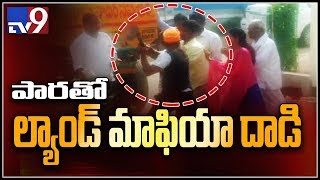 Land mafia attack on person in Karimnagar
