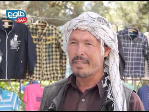 LEMAR NEWS 15 September 2014 / لمر نیوز ۲۴ سنبله ۱۳۹۳