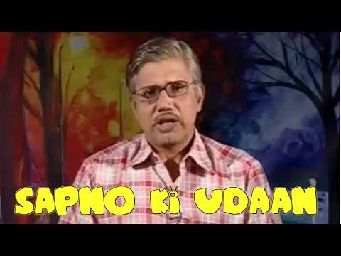 Sapno Ki Udaan (hindi)- A.p.j. Abdul Kalam video