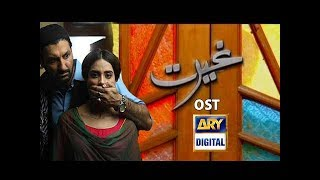 The Official OST of Ghairat - ARY Digital - Alif Allah Chambay di booti