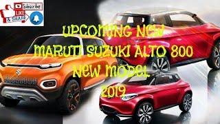 New Maruti Suzuki Alto in new model launch in 2019