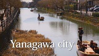 Yanagawa City - Japan`s Venice