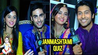 Swara-Sanskar, Ragini-Lakshya Take Janmashtami Quiz | Swarigini