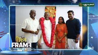 Ilayaraja Start work Background Score to Maamanithan..! | Kollywood Update | 18/02/2019
