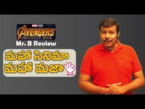 Avengers Infinity War Movie Telugu Review | Rana Daggubaati | Mr. B