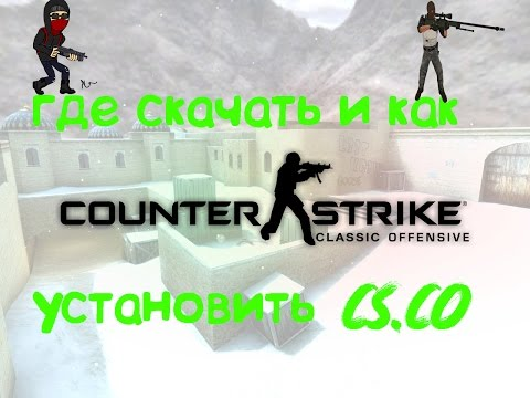 Counter strike classic offensive установка как разблокировать top rank в кс го