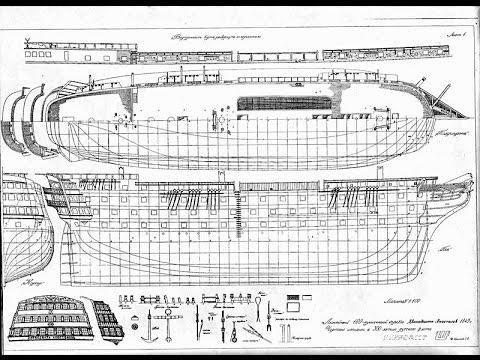 Чертежи для моделирования кораблей