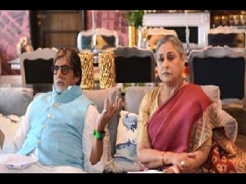 अब 8000 Rs.में आप बन सकते है Amitabh Bachchan के घर मेहमान