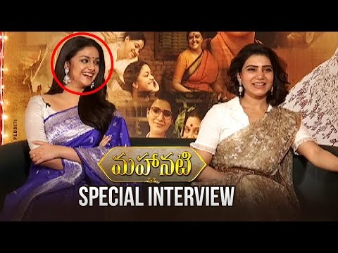 Keerthy Suresh and Samantha Special Interview About MAHANATI | Manastars