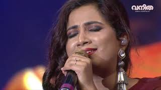 Shreya Ghoshal Live At Vanitha Film Awards 2018