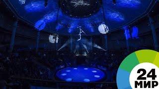 Шоу танцующих фонтанов «Аквамарин» объединило цирк, спорт и театр - МИР 24