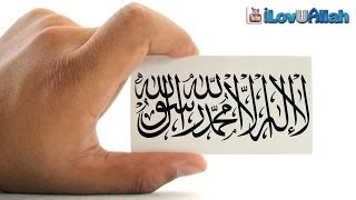 The Ticket To Jannah| Mufti Menk
