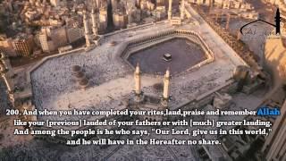 Idrees Abkar - Wonderful Recitation About Hajj - تلاوة إبداعية لآيات الحج بصوت القارئ إدريس أبكر