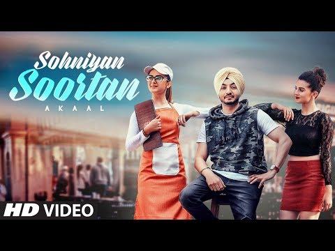 Sohniyan Soortan: Akaal (Full Song) San - B | Love Bhullar | Latest Song 2018 thumbnail