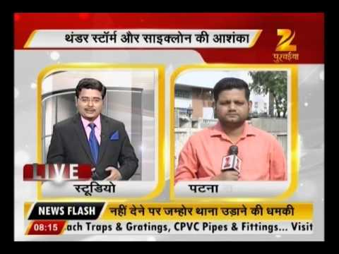 Bihar alerted for Thunderstorm and Cyclone : News @ 8:00 AM