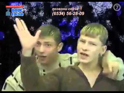 ворс газа Russian nap gas commercial