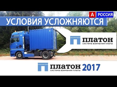 Дальнобойщик забастовка 2017 усложняется принимают меры ВИДЕО