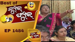 Best of News Fuse 10 Feb 2019 | Funny Odia Videos - OTV