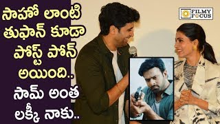 Adivi Sesh Superb Speech about Samantha @Evaru Movie Teaser Launch | Saaho Release Postpone, Prabhas