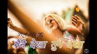 download lagu Maine Dekha Tune Dekha - मैंने देखा तुने देखा- gratis