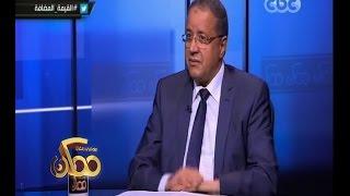 مطر: عادل إمام سدد مبلغ محترم في إقراره الضريبي