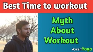 Myth About Workout! Best Time To Workout ? | Yoga Workout | Yoga Lahore | - Yoga Drill With Azeem