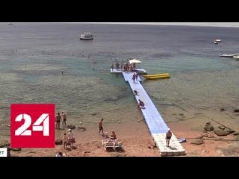 Россияне возвращаются в Египет - Россия 24