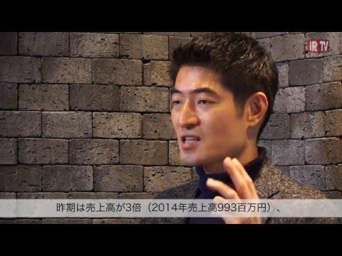 IRTV (株)マイネット 事業説明