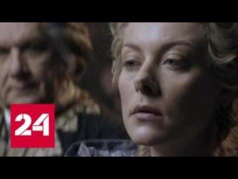 Кровавая барыня: Юлия Снигирь боялась играть Салтычиху - Россия 24