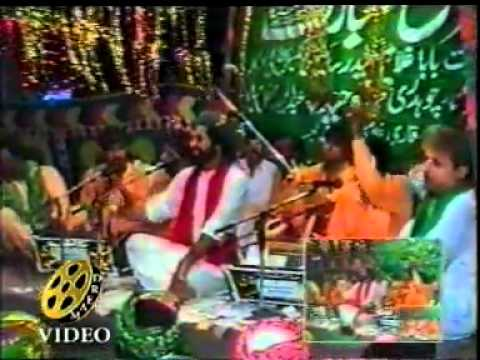 Dama Dam Mast Qalandar - English qawali - By Qari Saeed Chishti...