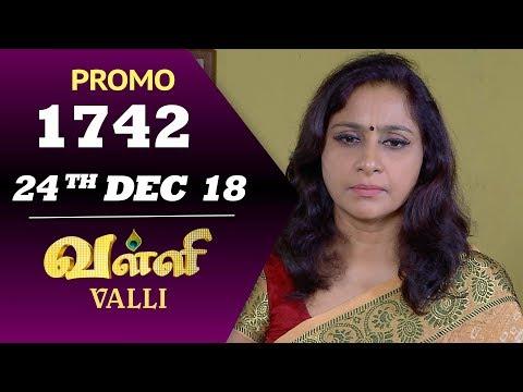 VALLI Serial | Episode 1742 Promo | Vidhya | RajKumar | Ajay | Saregama TVShows Tamil