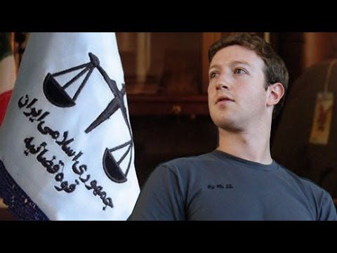 Mark Zuckerberg to Appear in Iran Court?