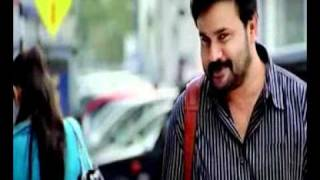 Aagathan - Njan Kanavil  - Aagathan Malayalam Movie Song~mp4.