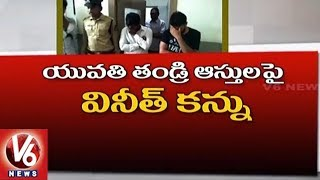 Cyber Crime Police Captured Blackmailing Gang Near Nizamabad