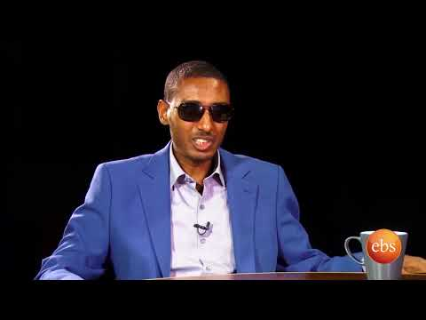 Reyot: Interview with Dr.  Fekade Azeze - Part 1