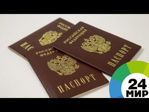 Путин призвал либерализовать процесс приобретения российского гражданства - МИР 24