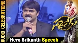 hero-srikanth-speech-sarrainodu-audio-celebrations-allu-arjun-rakul-preet