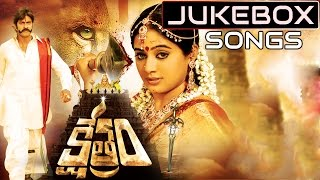 Kshethram Telugu Movie Songs Jukebox || Jagapathi Babu, Priyamani