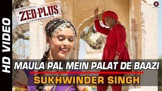 Maula Pal Mein Palat De Baazi - Video Song