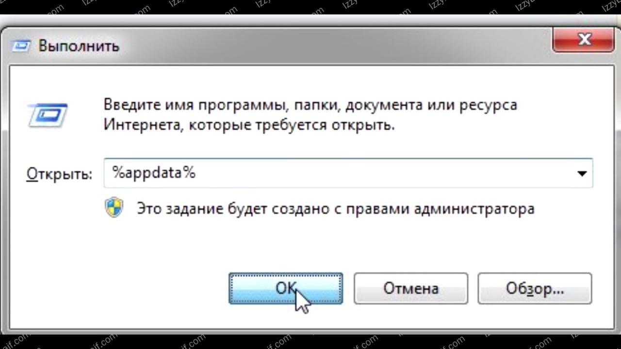 Как сделать чтоб интернет не запускался при включении компьютера
