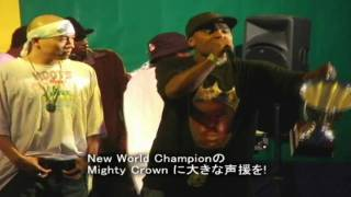 "{PART 2} WORLD CLASH JAMAICA 2007 FINAL ROUND ""MIGHTY CROWN"" VS ""BASS ODYSSEY"" ["