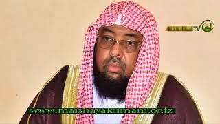 Kila mwenyekusumbuliwa na Majini nimewaletea Tiba The Holly Quraan Ruqya Sheikh Shariif Abdulqadir