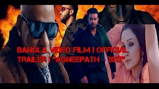 "Bangla Video Film | Official Trailer | ""Agneepath – 2017"" By Shakib Khan"