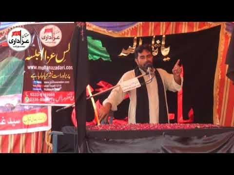 Zakir | Majlis 10 August 2017 | Naqvi Laaj Multan