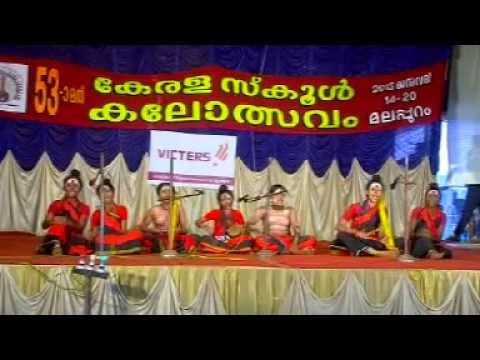 53rd Kerala School Kalolsavam Nadanpattu-first Prize (hs Level) video