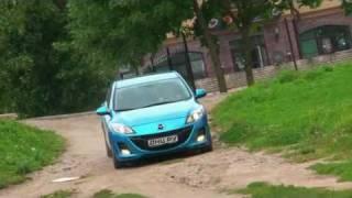 Тест драйв Mazda 3 2009 (дни.ру)
